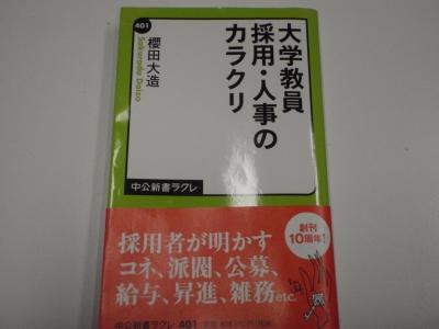 PC080562.JPG