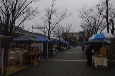 2014/03/01梅小路公園手づくり市1