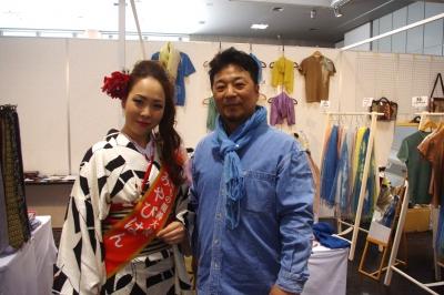 2014京ものフェスティバル5