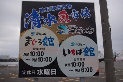 2014/04/19.20清水アートクラフト5