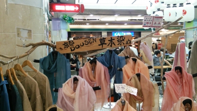 2015/06/26.27京の手仕事市