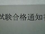 20051109_63658.jpg