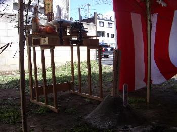 地鎮祭、祭壇