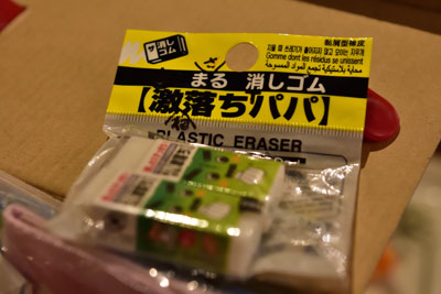 DSC_8097.jpg