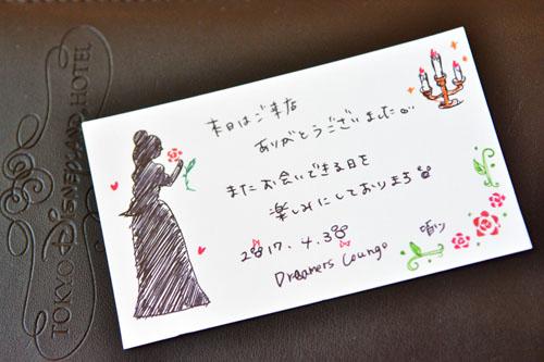 DSC_9969.jpg