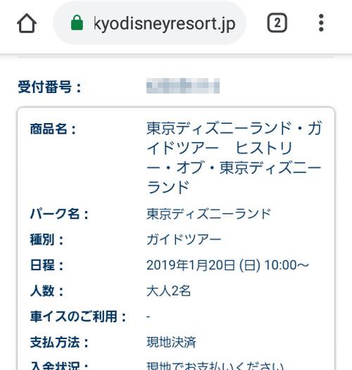 Screenshot_2019-01-16-06-34-06.jpg