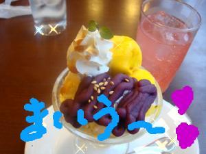 紫芋とかぼちゃのパフェ