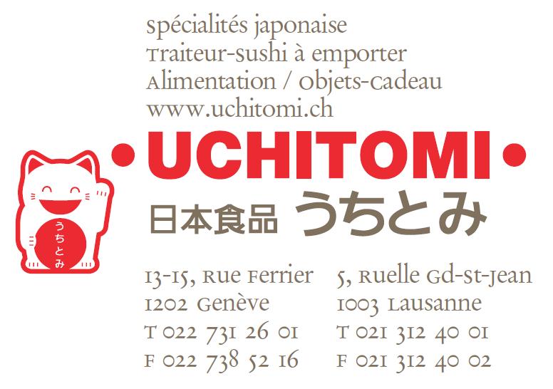 スイスの日本食材店うちとみのロゴ