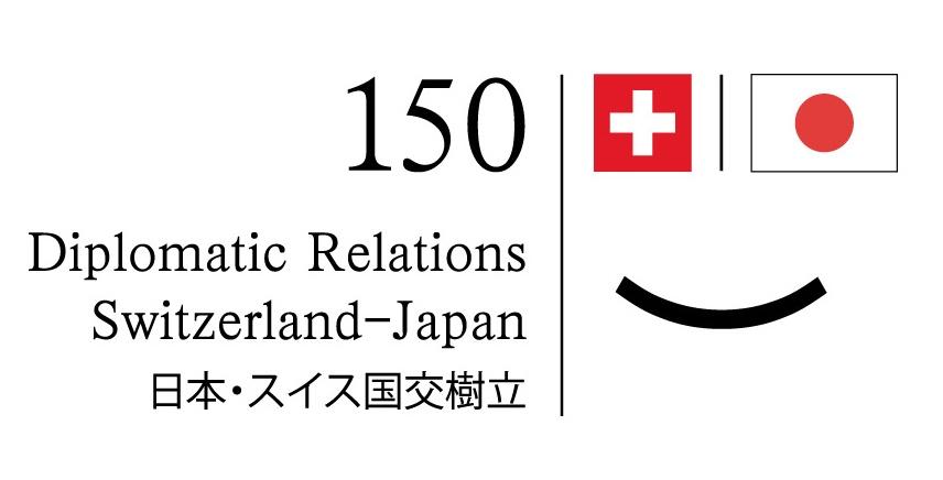 150周年記念ロゴ