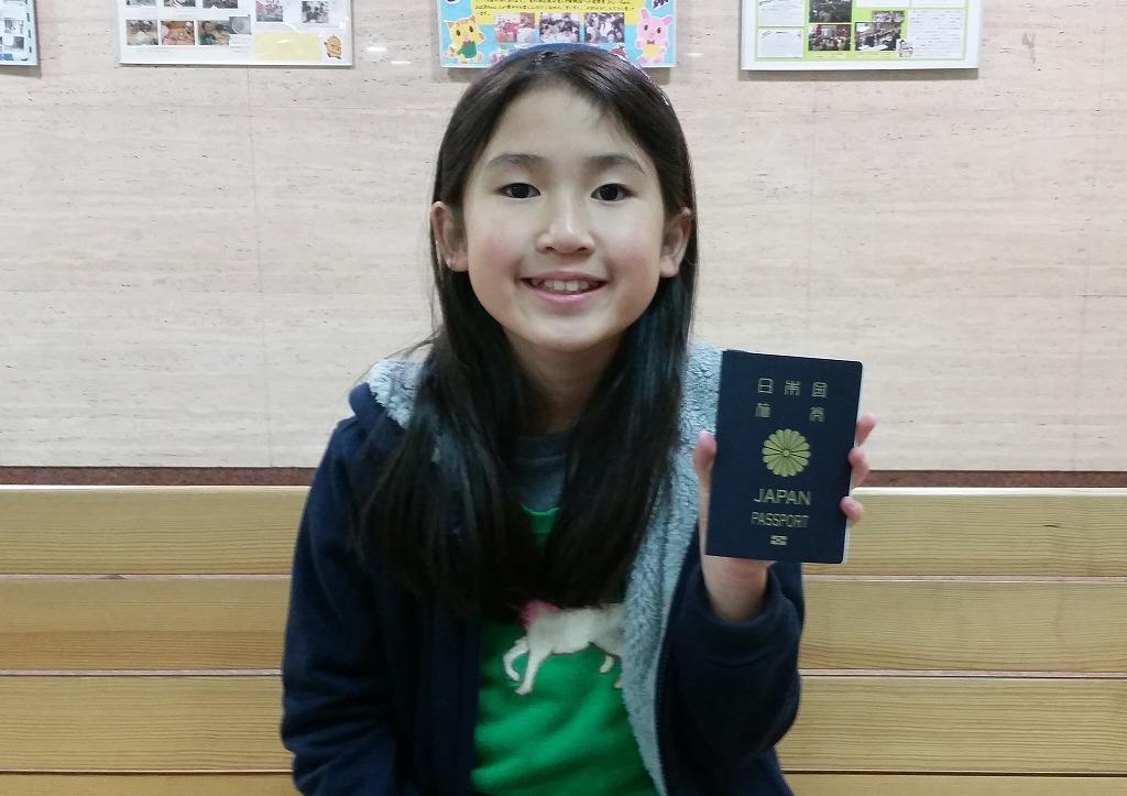 「東北の子どもたちをスイスのキャンプへ! 」プロジェクト招待者