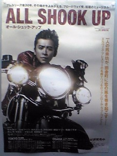 ALL SHOOK UP ポスター2