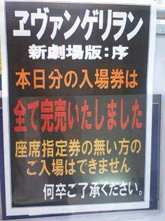 070901_2014~0001.jpg