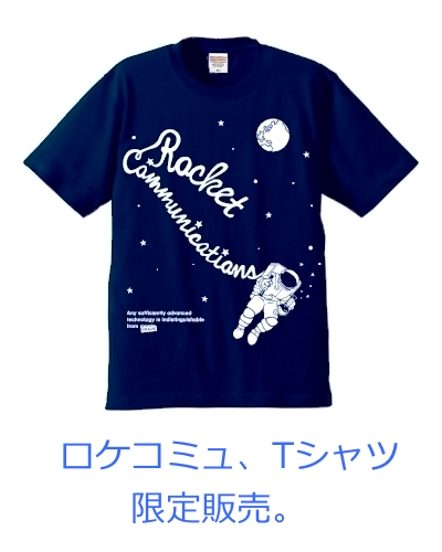 Tシャツ販売のお知らせ
