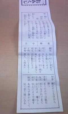 101007_163710.JPG