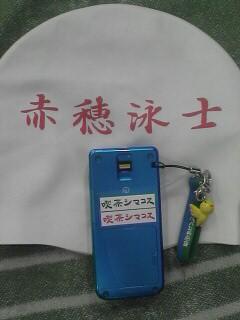 20061210_266692.jpg