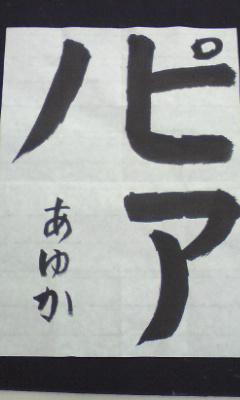 081017_1739~01.jpg
