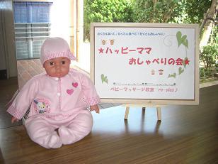 2007.9.1 おしゃべりの会