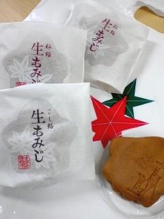 お土産☆もみじ饅頭