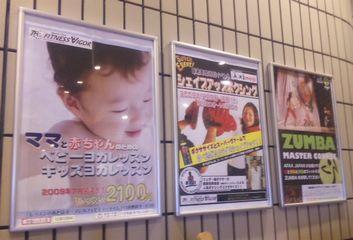 2010-0211☆ベビーヨガ