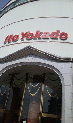 20110312イトーヨカドー奈良