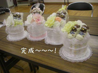 おむつケーキ完成で〜す!