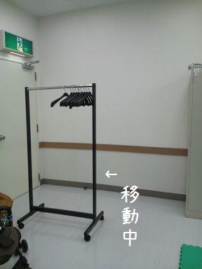 ヨークカルチャーセンター奈良☆移動後