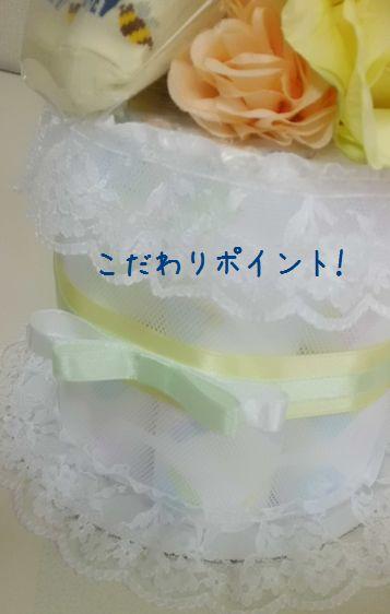 おむつケーキ1dayレッスン☆リボンはこれに決定!