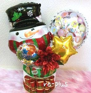 クリスマスアレンジ☆おむつケーキ