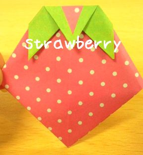 折り紙いちご