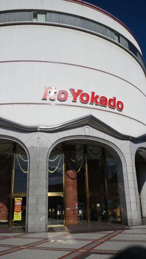 ヨークカルチャーセンター奈良☆ベビーマッサージレッスン