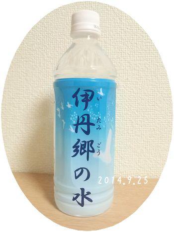 伊丹の水〜☆ベビーヨガレッスン