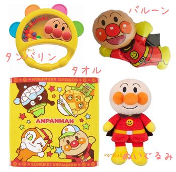 【新作】アンパンマン☆おむつケーキ