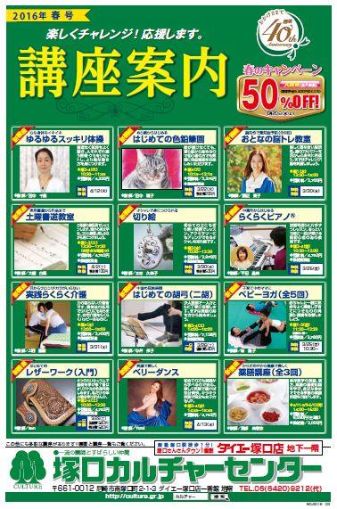 塚口カルチャー☆ベビーマッサージ・ベビーヨガ