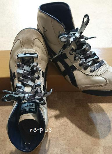 100均セリアの「伸びる靴紐」