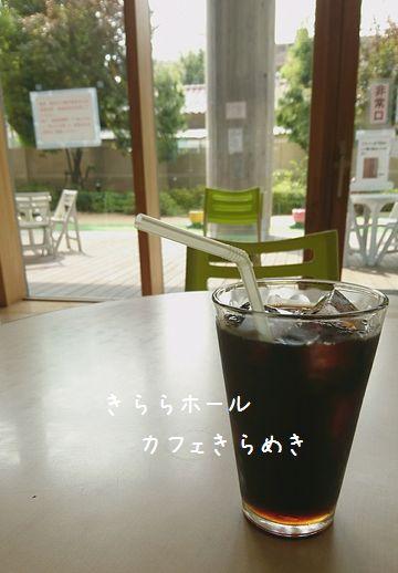 伊丹市きららホール☆ベビーマッサージレッスン前のコーヒータイム
