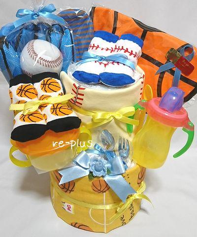 野球&バスケットボール☆おむつケーキオーダー