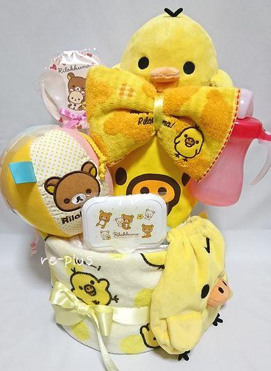 キイロイトリ☆おむつケーキオーダー