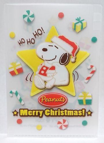 スヌーピー☆クリスマス
