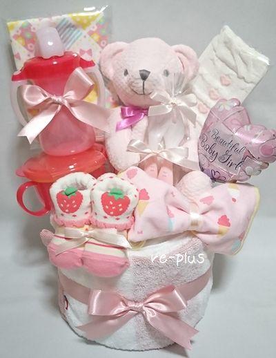 女の子用☆おむつケーキオーダー