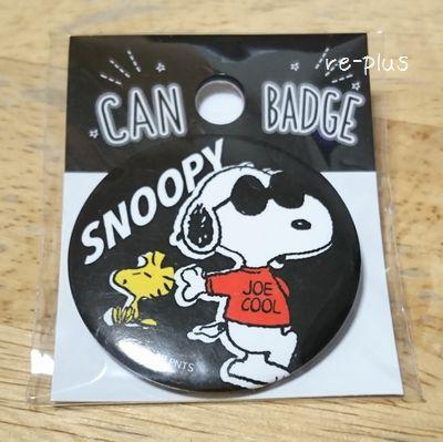 スヌーピー☆缶バッチを使った手作りロゼット