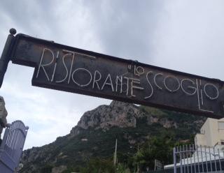 スコーリオ1
