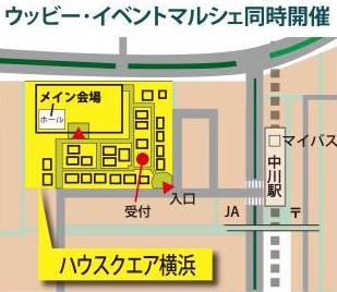 ハウススクエア地図