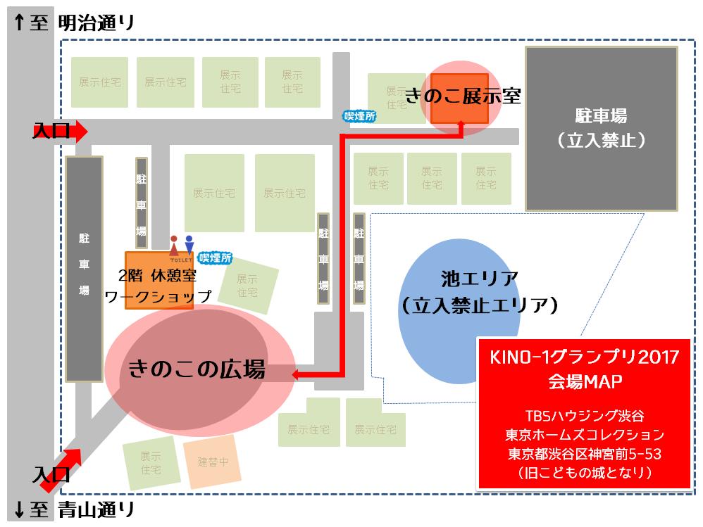 kino-1gp2017地図2