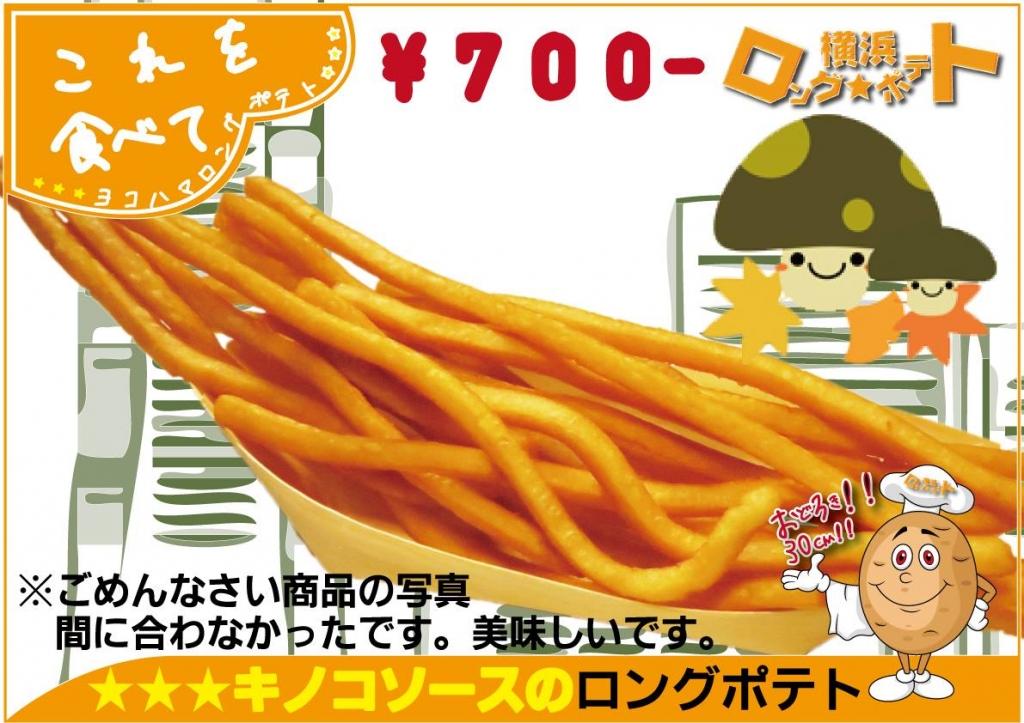 EMKキッチン1