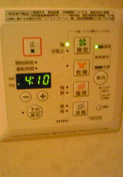 乾燥機だぜ!
