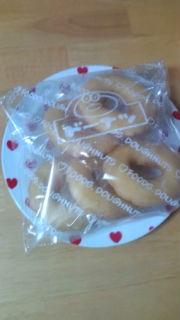 20円ドーナッツ