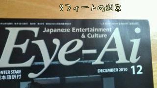 Eye-Ai