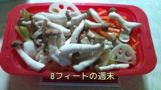 根菜のトマト煮1