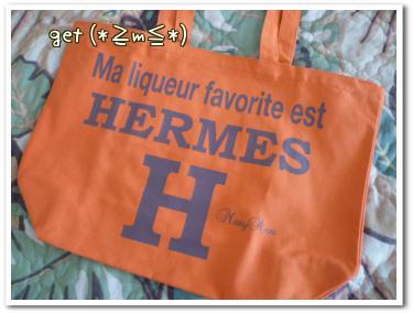 HERMESバック