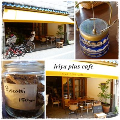 iriya plus cafe1